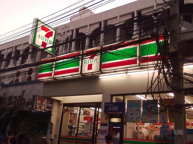 Einäscherung von König Bhumibol – selbst 7-Eleven macht dicht