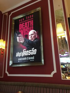 Kinoplakat Cineplex Bangkok