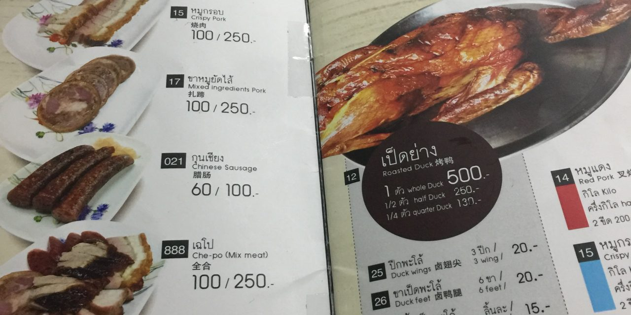 Ente essen in Bangkok
